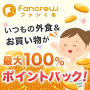 Fancrew