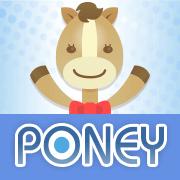 PONEY(ポニー)