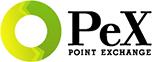 ポイント交換のPeX