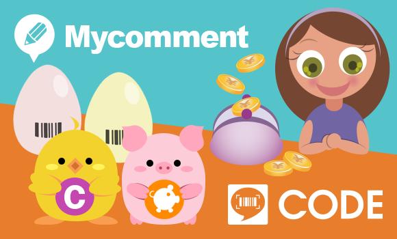Mycomment / CODE