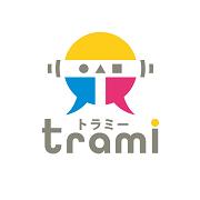 トラミー(旧:レビューブログ)